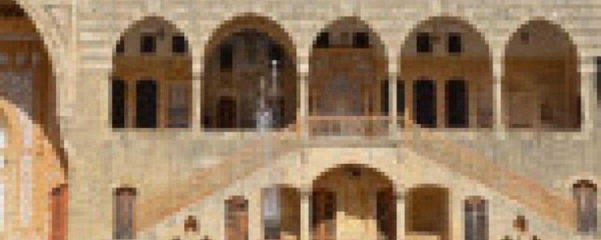 Beiteddine-Palace-FILEminimizer-150x150-1-740x560
