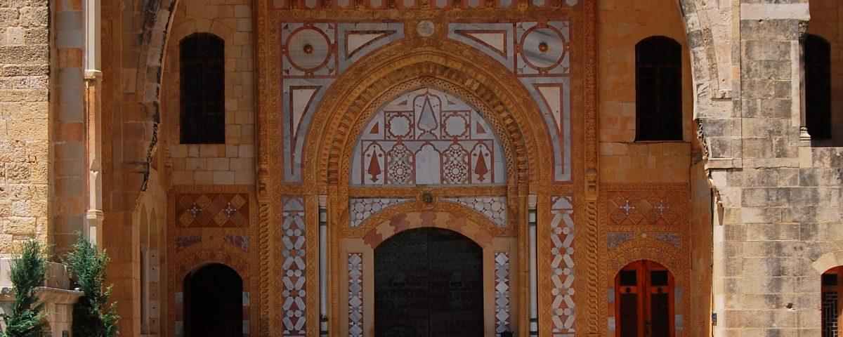 Beiteddine_entrance_door_2009